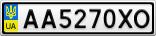 Номерной знак - AA5270XO