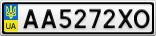 Номерной знак - AA5272XO