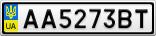 Номерной знак - AA5273BT