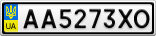 Номерной знак - AA5273XO