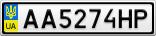 Номерной знак - AA5274HP