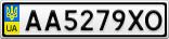 Номерной знак - AA5279XO