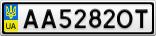 Номерной знак - AA5282OT