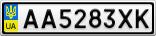 Номерной знак - AA5283XK