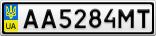 Номерной знак - AA5284MT