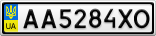 Номерной знак - AA5284XO