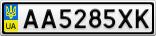 Номерной знак - AA5285XK