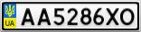 Номерной знак - AA5286XO