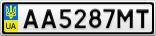Номерной знак - AA5287MT