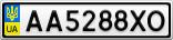 Номерной знак - AA5288XO