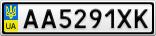 Номерной знак - AA5291XK