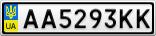 Номерной знак - AA5293KK