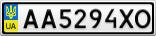 Номерной знак - AA5294XO