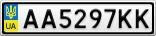 Номерной знак - AA5297KK