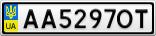 Номерной знак - AA5297OT