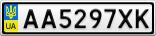 Номерной знак - AA5297XK