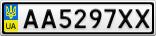 Номерной знак - AA5297XX