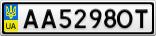 Номерной знак - AA5298OT