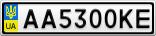 Номерной знак - AA5300KE