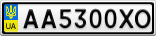 Номерной знак - AA5300XO