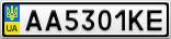 Номерной знак - AA5301KE
