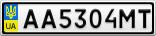 Номерной знак - AA5304MT