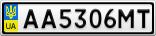 Номерной знак - AA5306MT