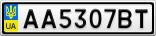 Номерной знак - AA5307BT