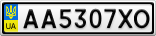 Номерной знак - AA5307XO