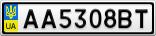 Номерной знак - AA5308BT