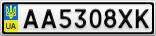 Номерной знак - AA5308XK