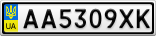 Номерной знак - AA5309XK