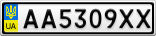 Номерной знак - AA5309XX