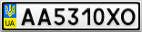 Номерной знак - AA5310XO