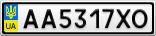 Номерной знак - AA5317XO