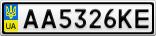 Номерной знак - AA5326KE