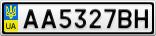 Номерной знак - AA5327BH