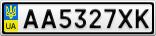Номерной знак - AA5327XK