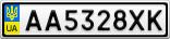 Номерной знак - AA5328XK