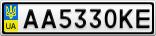 Номерной знак - AA5330KE