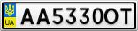 Номерной знак - AA5330OT