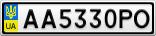 Номерной знак - AA5330PO