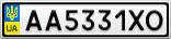 Номерной знак - AA5331XO