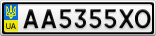 Номерной знак - AA5355XO
