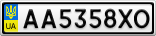 Номерной знак - AA5358XO
