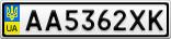 Номерной знак - AA5362XK