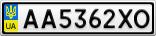 Номерной знак - AA5362XO
