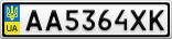Номерной знак - AA5364XK