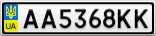Номерной знак - AA5368KK