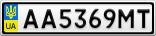 Номерной знак - AA5369MT